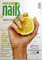 Журнал Ногтевой сервис №3 (2010) HAND & NAILS