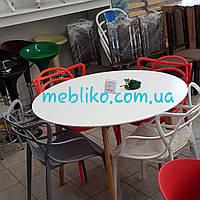Стол обеденный Arthur (круглый), фото 1
