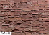 Декоративный камень Einhorn Эльбрус 88 (Айнхорн)
