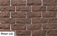 Декоративный камень Einhorn Фишт 121 (Айнхорн)