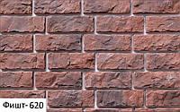 Декоративный камень Einhorn Фишт 620 (Айнхорн)