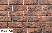 Декоративный камень Einhorn Фишт 720 (Айнхорн)