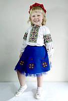 Вышитый детский комплект для девочки с ярким узором Роксолана электрик