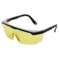 Очки защитные Sigma Fitter (янтарь) (9410251)