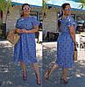 Платье большого размера / марлевка / Украина 36-04094
