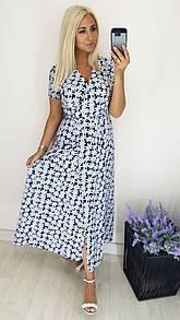 Платье женское Любава 515
