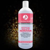 Жидкость для растворения акрила и снятия искусственных ногтей/ ARTIFICIAL NAIL&TIP REMOVER Jerden Proff 500 ml