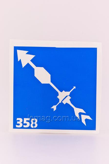 Boni Kasel Трафарет для био тату 6x6 см - 358, 1 шт
