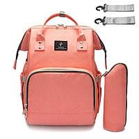 Сумка рюкзак органайзер переноска для мамы для детских бутылочек и питания Pofunuo Orange Original с креплением на коляску (002)