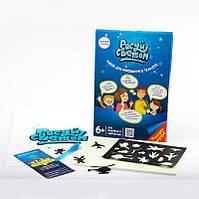 Набор для творчества Рисуй светом формат А4, Детский интерактивный набор для рисования в темноте
