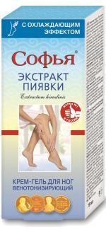 Софья (экстракт пиявки) с охлаждающим эффектом крем-гель д/ног 75мл