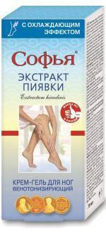 Софья (экстракт пиявки) с охлаждающим эффектом крем-гель д/ног 75мл, фото 2