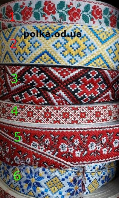 Репсова стрічка з українським орнаментом, ширина 3,5 см(1 уп-25м)