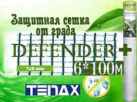 Защитная сетка от града DEFENDER PLUS 6х100м яч.7х8