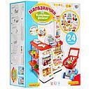 Детский игровой набор Супермаркет (магазин) - касса, сканер, тележка, продукты, фото 2