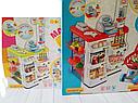 Детский игровой набор Супермаркет (магазин) - касса, сканер, тележка, продукты, фото 3