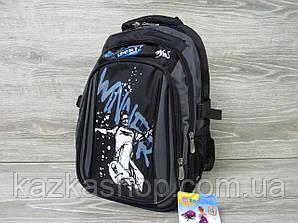 Школьный прочный рюкзак, на несколько отделов, S-образные лямки, 27х40 см