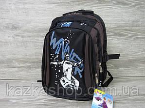 Школьный прочный рюкзак, на несколько отделов, S-образные лямки, 27х40 см Коричневый