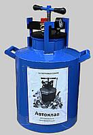 Автоклав домашний на 16; 24: 42 (0,5л/б) (корпус из стали 2мм) для домашнего консервирования