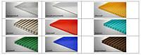 Сотовый поликарбонат АКЦИЯ!! Vizor 4 мм, голубой/зелёный/красный/серый