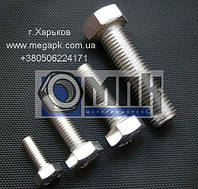 Болт М12х20-100 ГОСТ 7805-70