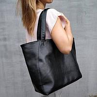 Мягкая сумка шоппер Mini в расцветках  черный титан