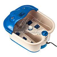 Гидромассажная ванночка для педикюра, синяя MY-A2