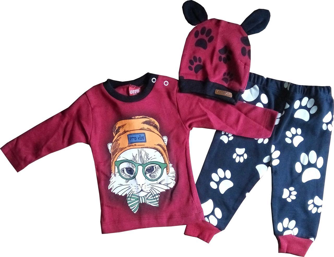 Детский костюм для мальчиков 6-12 мес, Турция, оптом
