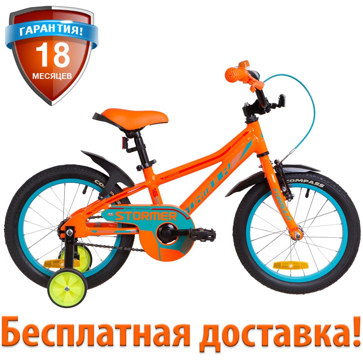 """Детский велосипед с дополнительными колесами 18"""" Formula STORMER 2019 (оранжевый)"""