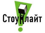Доставка газоблока (газобетона) Стоунлайт, Бровары в Донецк и Донецкую область