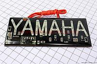 """Светодиодная табличка для мотоциклов """"YAMAHA"""" (12*5см)"""
