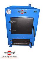Твердотопливный котёл-батарея горизонтального типа - ТТГ 120