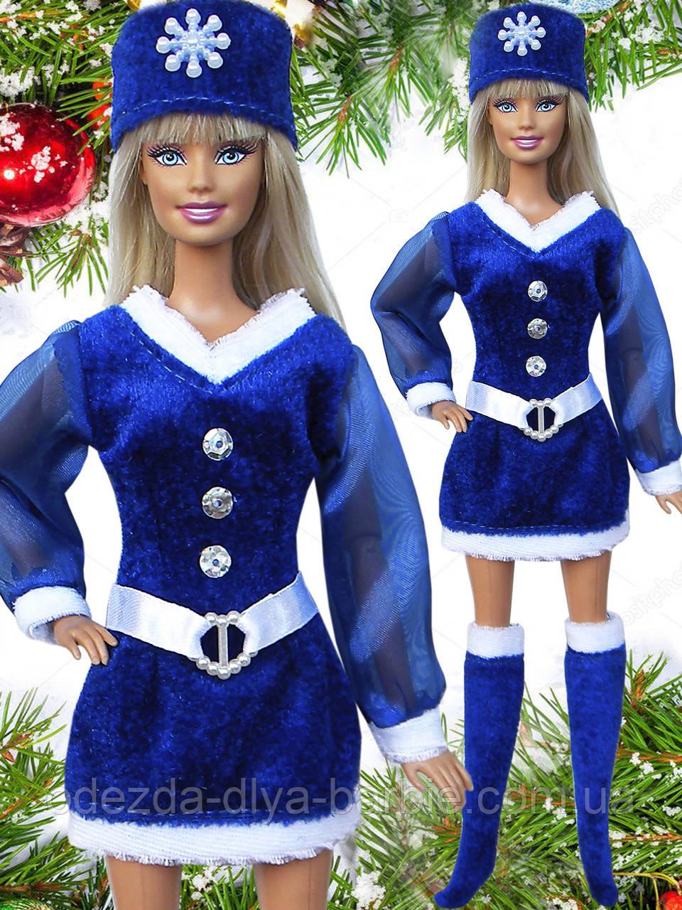 """Одежда для кукол Барби  - костюм """"Снегурочка"""""""