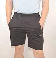 Шорты мужские трикотажные Reebok черные Украина 65% хлопок оояс на резинке и шнурке карманы S, M, L, XL, 2ХL