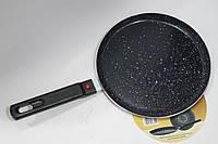 Сковорода для блинов 22cm Giakoma G-1024