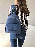 Синий кожаный рюкзак, портфель в стиле casual, спортивный