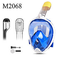 Star Toys 14342-2-SM-blue, Полнолицевая Маска с трубкой, M2068G S-M, голубая, фото 1