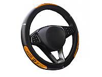 Чехол на руль авто Dragon 37-38 см  Оранжевый