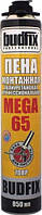 Пена монтажная полиуретановая профессиональная BUDFIX 708P MEGA 65, 850 мл (упаковка 40 шт)