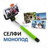 Палка для селфи Selfie Z07-5Plus с кабелем. Салатовый, фото 5