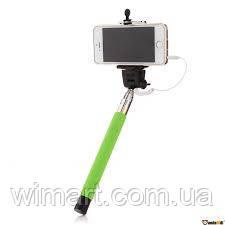 Палка для селфи Selfie Z07-5Plus с кабелем. Салатовый