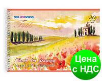 Альбом для рисования на пружине, 20 листов CF60903-04