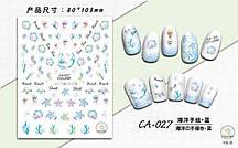 Слайдеры 3Д  СА-027