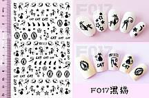 Слайдеры 3Д  F-017