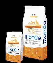 Monge ADULT DUCK, RICE & POTATOES сухой корм для собак всех пород УТКА & РИС И КАРТОФЕЛЬ 2,5 кг