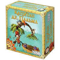 Настольная игра Hobby World Капитан де Пальма (1404)