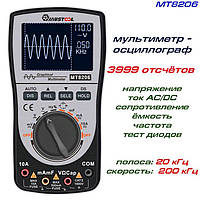 MUSTOOL MT8206 Мультиметр - осциллограф 2 в 1