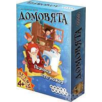 Настольная игра Hobby World Домовята (1261)