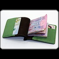 Зажим для денег Орех фисташка
