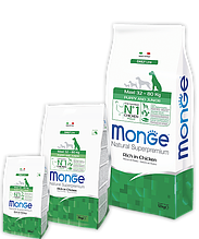 Monge MAXI PUPPY JUNIOR CHICKEN & RICE сухой корм для щенков крупных пород КУРИЦА и РИС 15кг